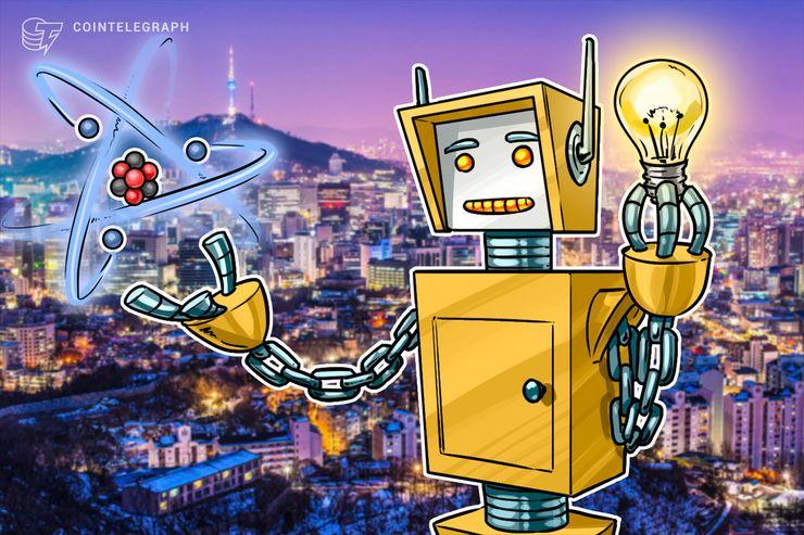 Startup blockchain la Sudcorea punta sulla crescita del settore